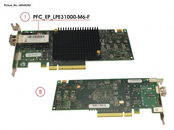PFC EP LPE31000 1X16GB
