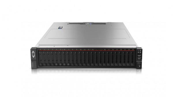 SR650 Xeon Silver 4208 8x2.5 TopChoice