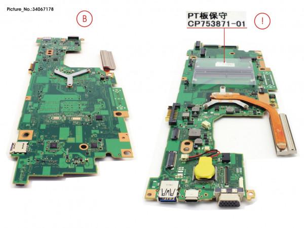 MAINBOARD ASSY I5 7300U (VPRO)