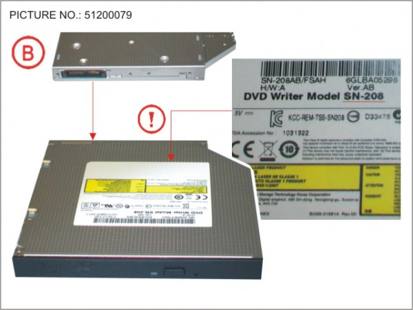 SATA DVD SM SL