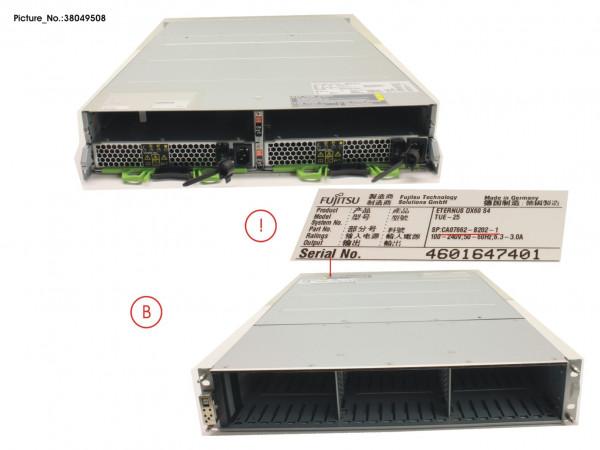 "ET DX60 S4 2,5"" SPARE CE"