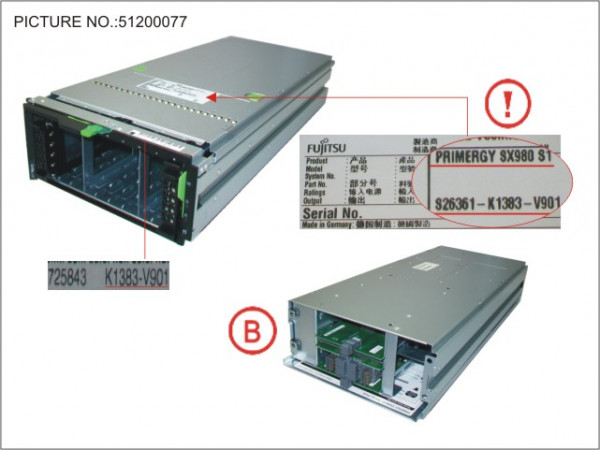 PY SX980 S1 JBOD BLADE