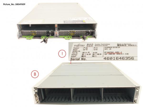 "ET DX1/200 S4 2,5"" SPARE CE"