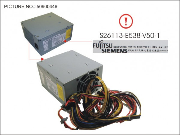 POWER SUPPLY 500W EPA (2ND)